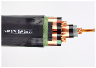 China Custom 18KV / 30KV Xlpe Insulation Cable With The Copper Wire Screen supplier
